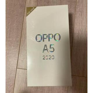 オッポ(OPPO)のOPPO A5 2020 新品未使用品 グリーン(スマートフォン本体)