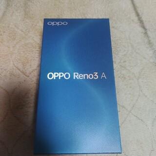 アンドロイド(ANDROID)のoppo reno3 a ym (ホワイト)(スマートフォン本体)