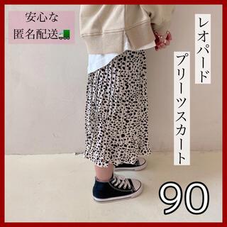 韓国子供服 レオパード プリーツスカート ロングスカート お洒落 90cm(スカート)