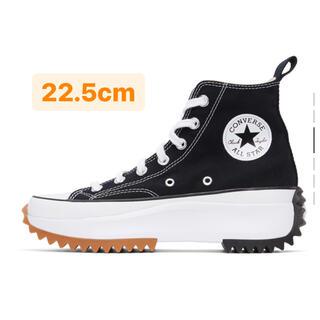 コンバース(CONVERSE)のConverse ブラック Run Star Hike 22.5cm(スニーカー)
