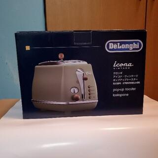 デロンギ(DeLonghi)の【デロンギ】アイコナ ヴィンテージ ポップアップトースター(調理機器)