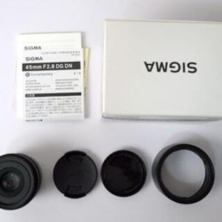 シグマ(SIGMA)のSigma 45mm f2.8 DGDN ソニーEマウントレンズ中古(レンズ(単焦点))