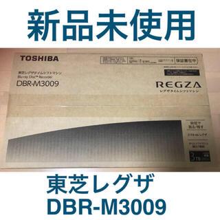 トウシバ(東芝)の新品未使用★東芝レグザ ブルーレイレコーダー DBR-M3009 (ブルーレイレコーダー)