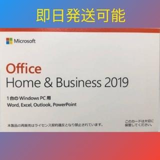 Microsoft - ⭐新品未開封⭐Microsoft Office2019⭐ホーム&ビジネス⭐