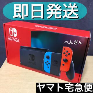 ニンテンドースイッチ(Nintendo Switch)のNintendo Switch 任天堂スイッチ 本体 ネオンレッド 新品未使用(家庭用ゲーム機本体)
