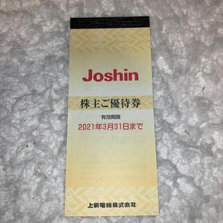 上新電気 Joshin 株主優待券 5000円分(200円×25枚)(ショッピング)