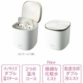 Panasonic - パナソニック ナノケア温冷・化粧水ミストタイプ  EH-SA0B-N  新品
