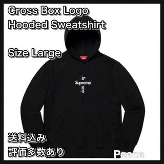 Cross Box Logo Hooded Sweatshirt(Supreme(パーカー)