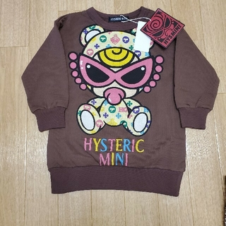 HYSTERIC MINI - 新品 ヒスミニ ブラウンテディ薄手トレーナー