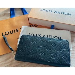 LOUIS VUITTON - 【極美品】ヴィトン長財布/LOUIS VUITTON