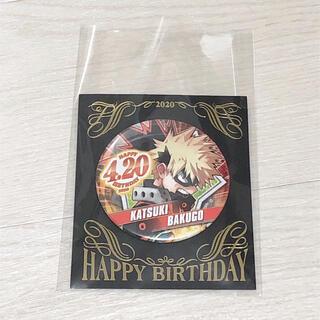 ヒロアカ 爆豪勝己 バースデー缶バッジ2020