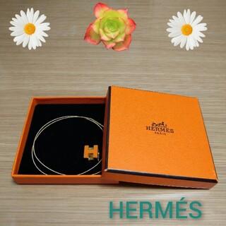 Hermes - 美品✨HERMESカージュドアッシュ  Hキューブネックレス