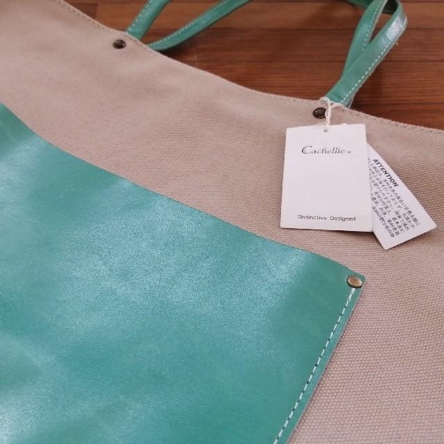 DEUXIEME CLASSE(ドゥーズィエムクラス)のレザー トートバック レディースのバッグ(トートバッグ)の商品写真
