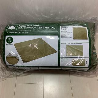 ロゴス(LOGOS)のロゴス テントぴったり防水マット・XL(寝袋/寝具)