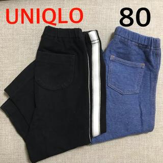 UNIQLO - ユニクロ ベビー レギンス パンツ 2枚セット