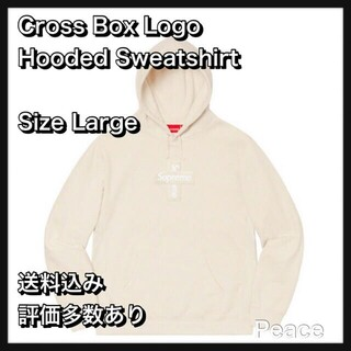 Cross Box Logo Hooded Sweatshirt Supreme(パーカー)