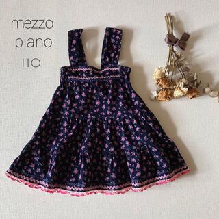mezzo piano - mezzo pianoメゾピアノ|イングリッシュローズ柄✾︎ワンピース୨୧