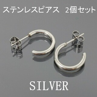 ピアス両耳セットステンレスシルバースタッドピアスフープリング15mmメンズ銀色(ピアス(両耳用))