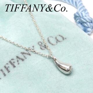 ティファニー(Tiffany & Co.)のティファニー エルサ ペレッティ ティアドロップ ネックレス ペンダント(ネックレス)