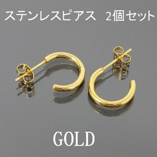 ゴールドフープピアス両耳セットスタッドリングリングピアスステンレス15mm金色(ピアス(両耳用))