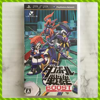 プレイステーションポータブル(PlayStation Portable)の【同梱50円】PSP ダンボール戦記 ブースト(携帯用ゲームソフト)