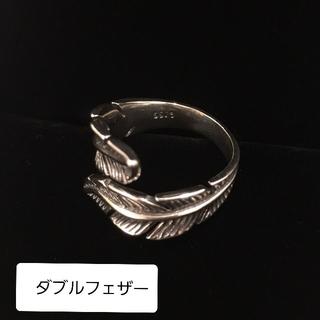 メンズ シルバーリング s925 フェザー クロス フリーサイズ (リング(指輪))