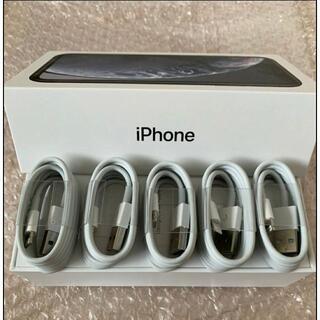 アイフォーン(iPhone)の iPhone 充電器 充電ケーブル lightning 5本 純正品同等 a(バッテリー/充電器)