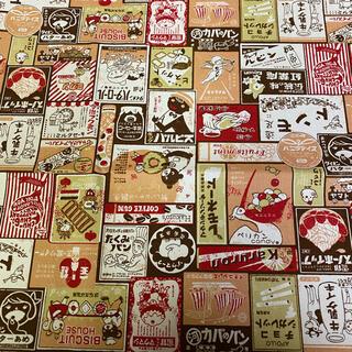 11号帆布生地 レトロラベル コットン 生地巾×50cm(生地/糸)