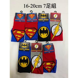 海外限定    バットマン  スーパーマン DC  キッズ 男の子用靴下 7足組