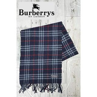 バーバリー(BURBERRY)のBurberrys バーバリー マフラー ラムズウール チェック ネイビー(マフラー/ショール)