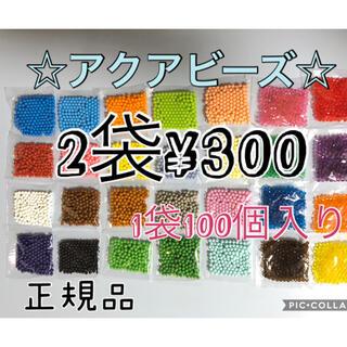 EPOCH - アクアビーズ☆100個入り×2袋