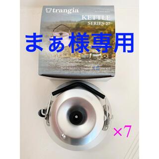 まぁ様専用 TRANGIA トランギア ケトル 0.6L TR-325 ヤカン(調理器具)