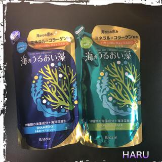 クラシエ(Kracie)の海のうるおい藻 シャンプー&コンディショナー詰め替えセット(シャンプー/コンディショナーセット)