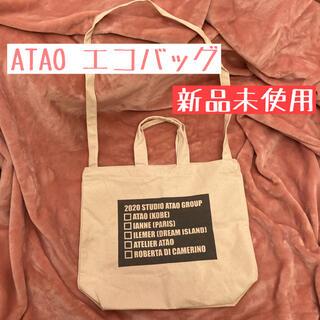 アタオ(ATAO)の【新品未使用】ATAO エコバッグ(エコバッグ)