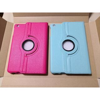 らん♡あん様専用 iPadmini/mini2/mini3 ケース2個セット(iPadケース)