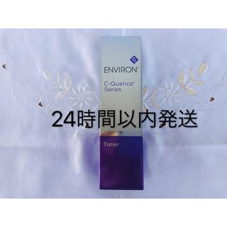 新品エンビロン ENVIRON C-クエンス トーナー 130ml