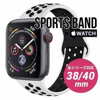 Apple Watch 交換 バンド アップルウォッチ シリコン 38/40mm(ラバーベルト)