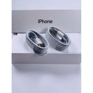 アイフォーン(iPhone)の iPhone 充電器 充電ケーブル lightning 2本 純正品同等 e(バッテリー/充電器)
