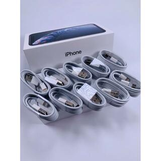アイフォーン(iPhone)の iPhone 充電器 充電ケーブル lightning 10本 純正品同等 f(バッテリー/充電器)