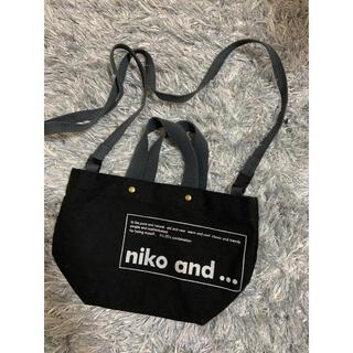 ニコアンド(niko and...)のniko and ショルダーバック 美品(ショルダーバッグ)