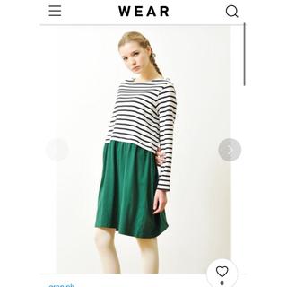 グラニフ(Design Tshirts Store graniph)の【送料込】本日処分グラニフ ワンピース(ひざ丈ワンピース)