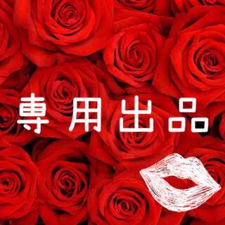 KAIKAI様 専用出品✰ 50×140(生地/糸)