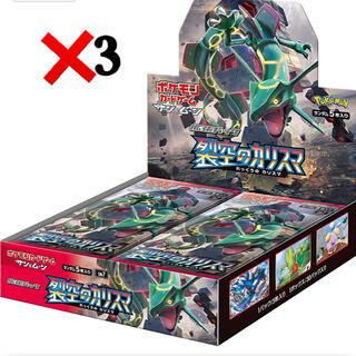 ポケモン - 裂空のカリスマ3箱