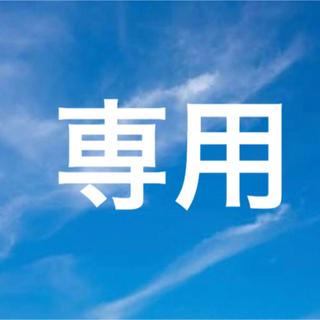 Ron Herman - 【新品・難あり】ロンハーマン 別注 CP shade コーデュロイ スカート