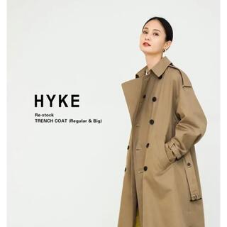 HYKE - HYKE ハイク Big Long ビッグロング トレンチコート