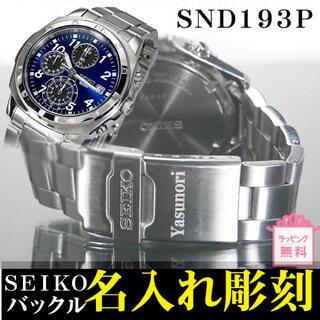 Seiko腕時計(腕時計(アナログ))