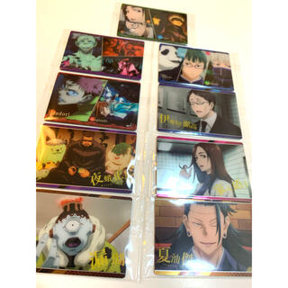 BANDAI - 呪術廻戦 ウエハース キャラクターカード ビジュアルカードおまとめ!