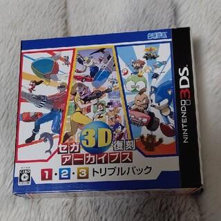 セガ(SEGA)の3DS セガ3D復刻アーカイブス1·2·3トリプルパック(携帯用ゲームソフト)
