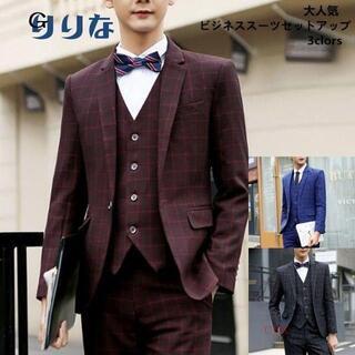 Nスリーピース スーツ メンズ ビジネススーツセットアップ 結婚式S(セットアップ)