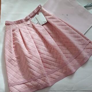 エムズグレイシー(M'S GRACY)のweb色違いスカート ピンク(ひざ丈スカート)